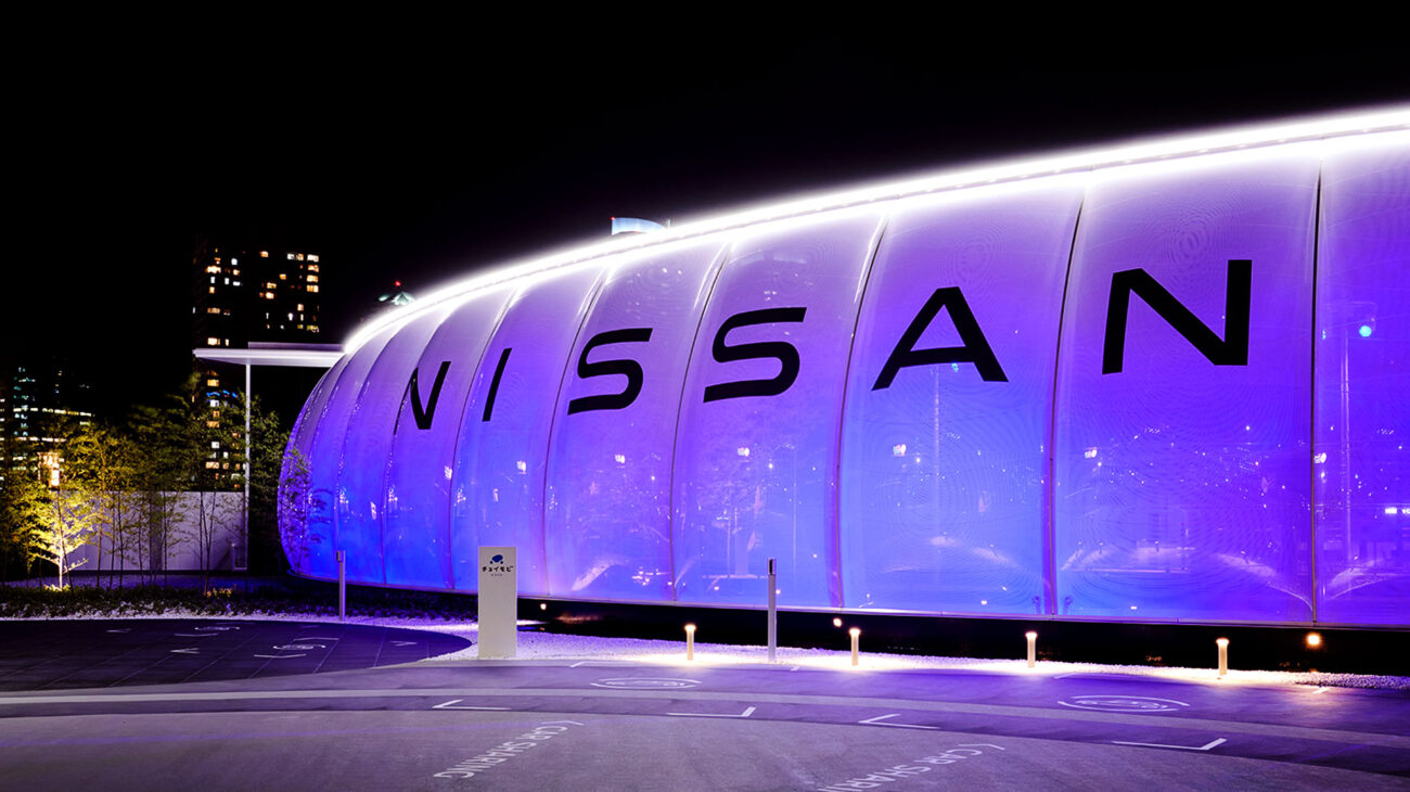 A render of the outside of the Nissan Pavilion