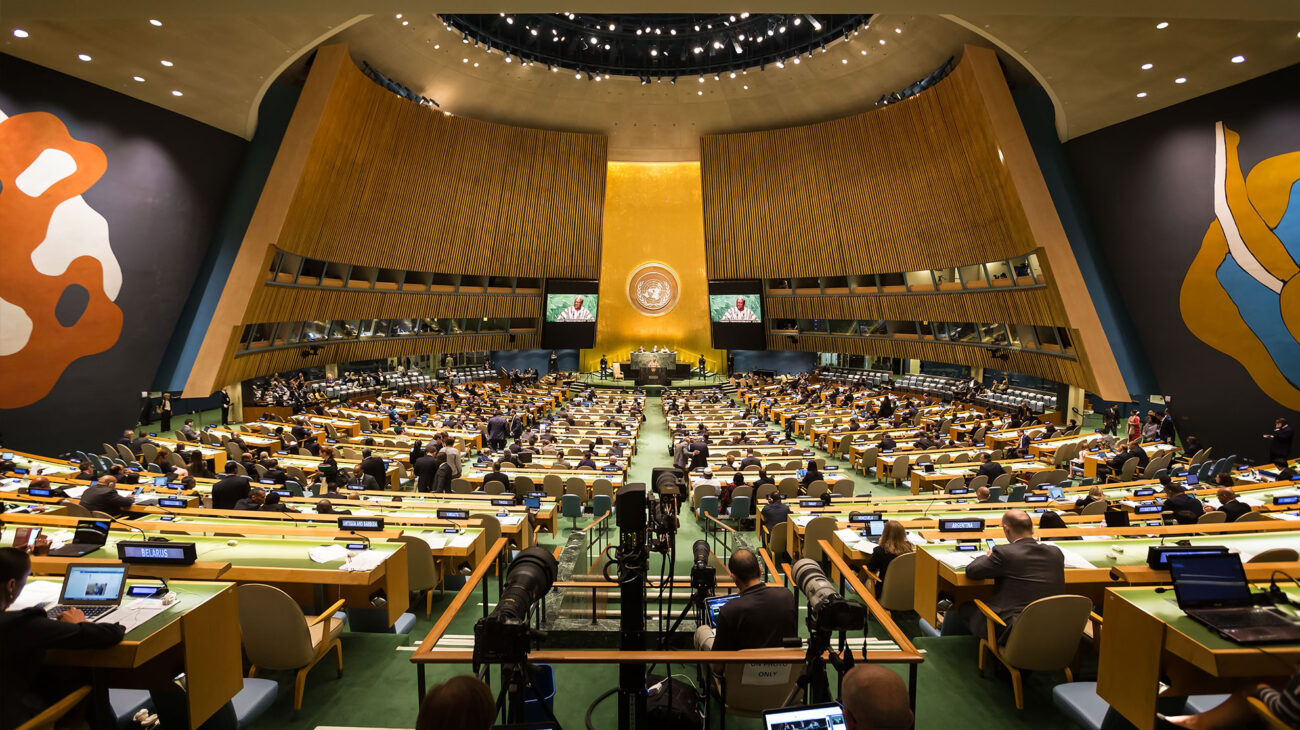 United Nations conference in 2016. Now in 2020 celebrating their 75th Anniversary